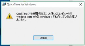win10 quicktime